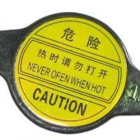 chery tiggo radyatör kapağı